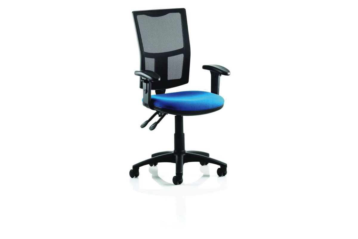 Mesh Back Operator Chair